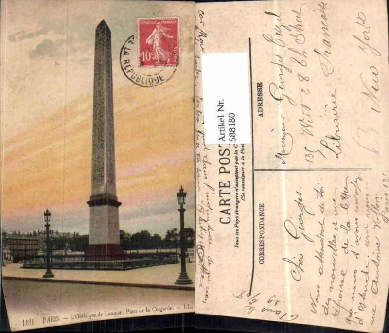 588180,Paris L Obelisque de Loupsor Plate de la Concorde Obelisk France