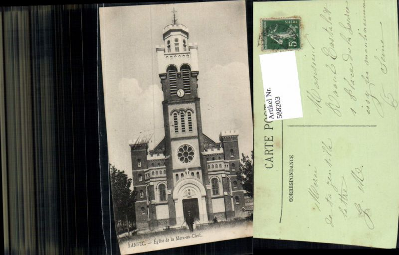 588203,Sanvic Eglise de la Mare-au-Clerc Kirche France