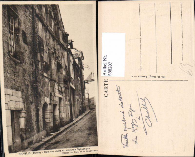 588207,Chablis Yonne Rue des Juifs et ancienne Synagogue France