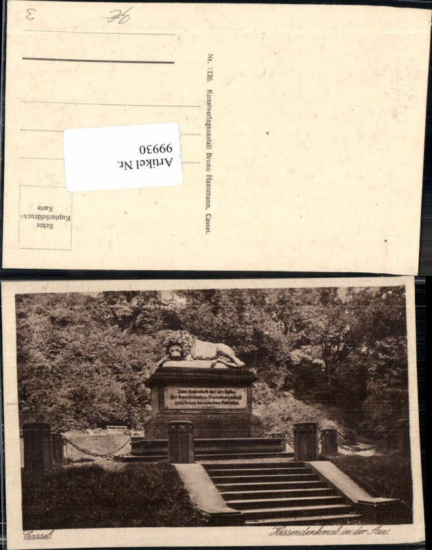 99930,Cassel Hessendenkmal in der Aue Kassel