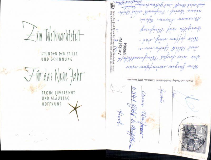 Weihnachten Bilder Mit Text.596004 Weihnachten Spruch Text Unterstützung Für Kinderdorf Vorarlberg Au Rehmen Bregenzerwald U Lustenau