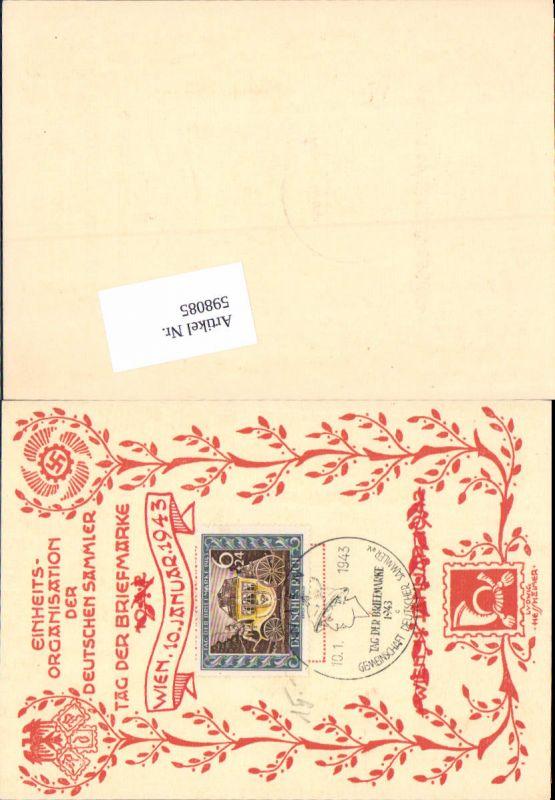 598085,Ludwig Hesshaimer Ganzsache Tag der Briefmarke 1943 Wien Propaganda AK WW2