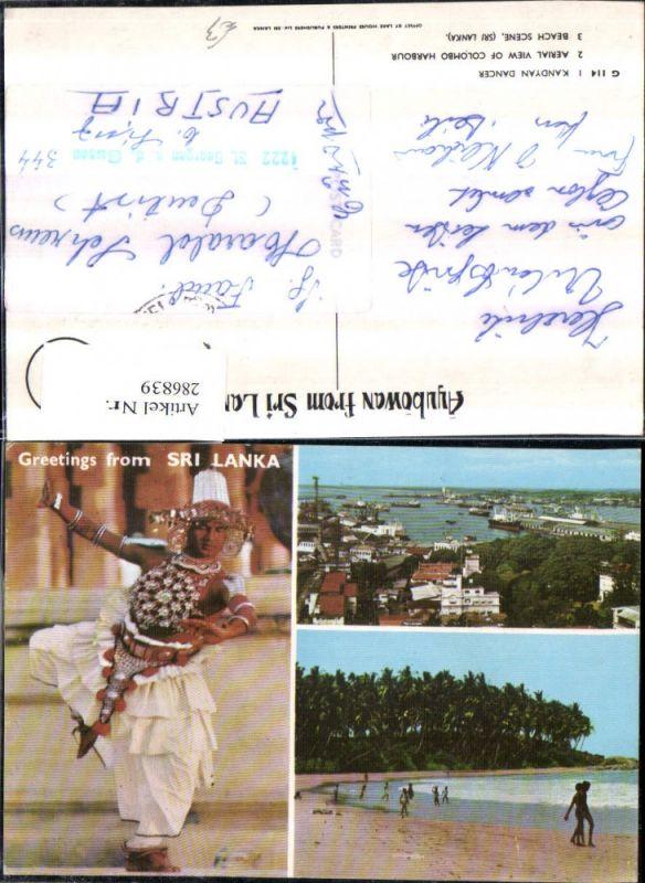286839,Sri Lanka Colombo Harbour Hafen Kandyan Dancer Tänzer Volkstyp Strand Mehrbildkarte