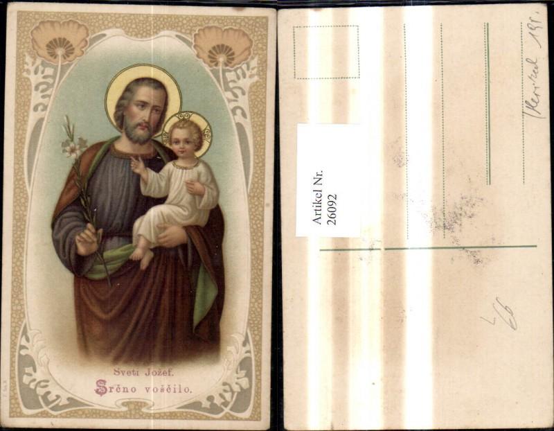 26092,Litho Religion Sveti Jozef Srcno voscilo St Josephus