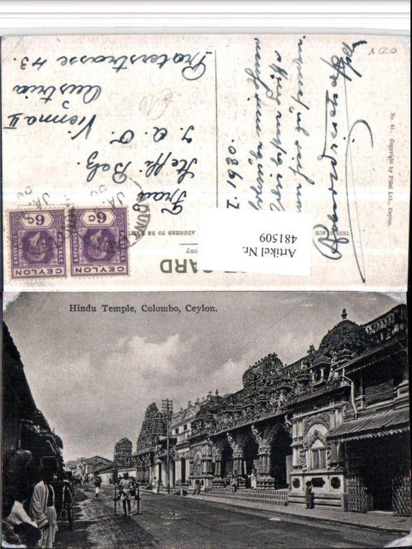 481509,Ceylon Colombo Hindu Temple Straßenansicht 0