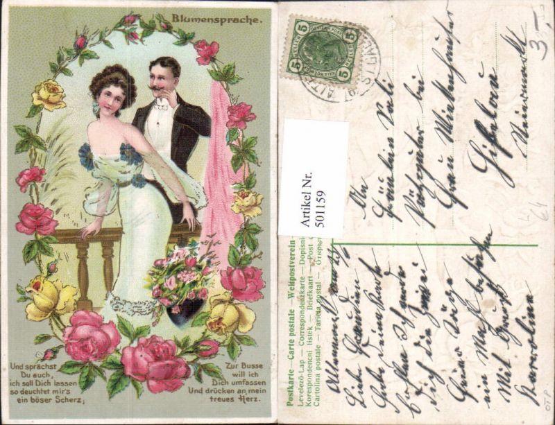 501159,Präge Litho Paar Liebe Blumensprache Rosen Spruch Text