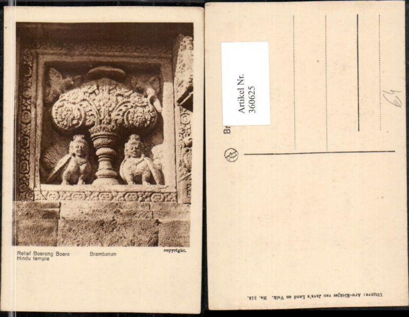 360625,Indonesia Prambanan Hindu temple Relief Boerong Boera