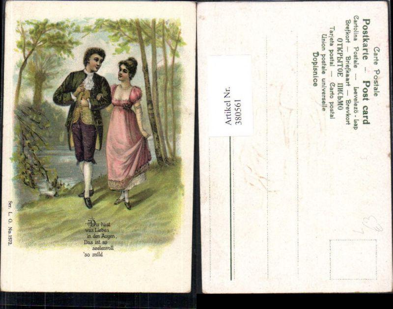 380561,Präge Künstler Litho Liebe Paar Spaziergang Spruch