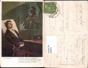 580933,Künstler Ak A. Setkowicz Chopins letzte Accorde Tod Engel Musik Frederic Chopin