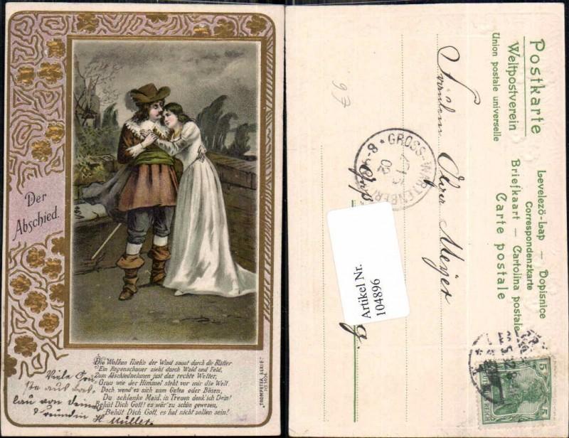 104896,Präge Litho Liebespaar Paar Hut Spruch Gold Druck