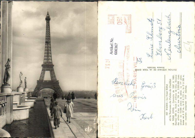 600367,Turm Paris Eiffelturm La Tour Eiffel et la Terrasse du Palais de Chaillot