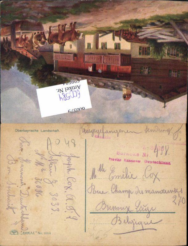 600584,WK1 Feldpost Kriegsgefangenenpost Kriegsgefangenenfeldpost Soltau Lager 3033 Prov. Hannover 0