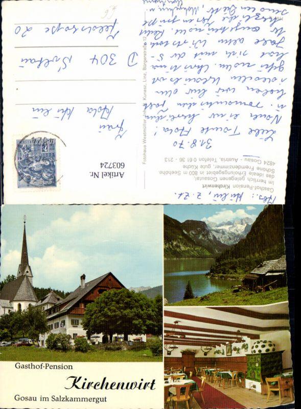603724,Mehrbild Ak Gosau Gasthof Pension Kirchenwirt Kamin Kachelofen