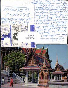 603923,An angle of the Emerald Buddha Temple Bangkok Thailand