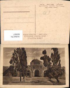 603927,Jerusalem Mosquee el Aksa Israel Moschee
