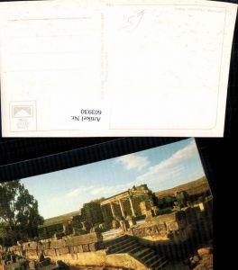 603930,Jericho Hisham Palace Palestinian territories Tempel Ruine
