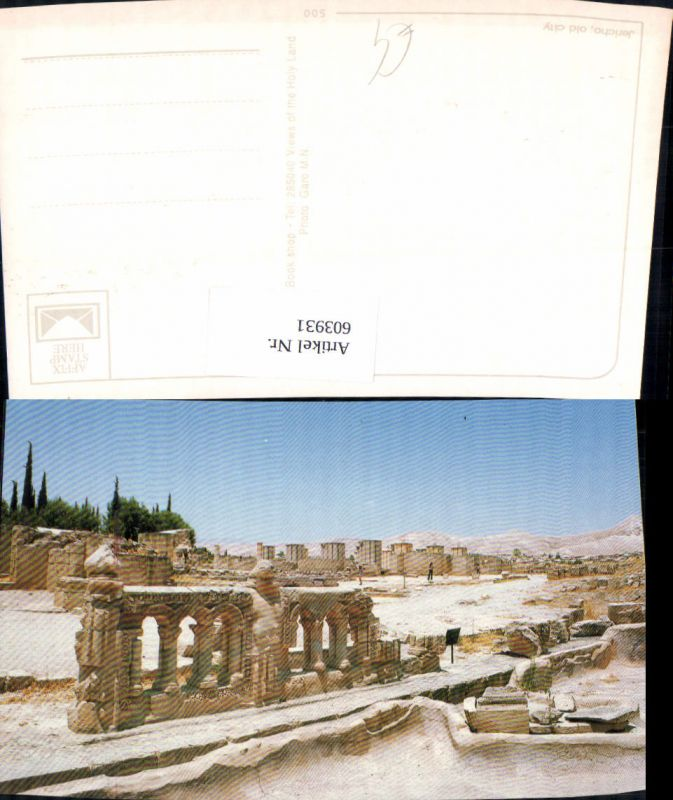 603931,Jericho old city Ruine Palestinian territories