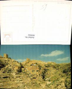 603932,Jericho Wadi El-Kelt Palestinian territories