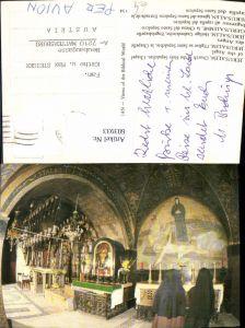 603933,Jerusalem Heilige Grabeskirche Engelskapelle Israel Religion