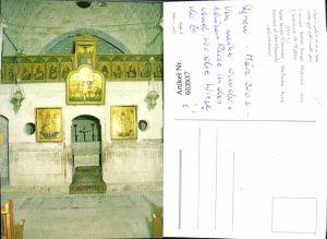 603937,Damas Syrien Couvent Saint Serge Maaloula syrie L interieur de l Eglise