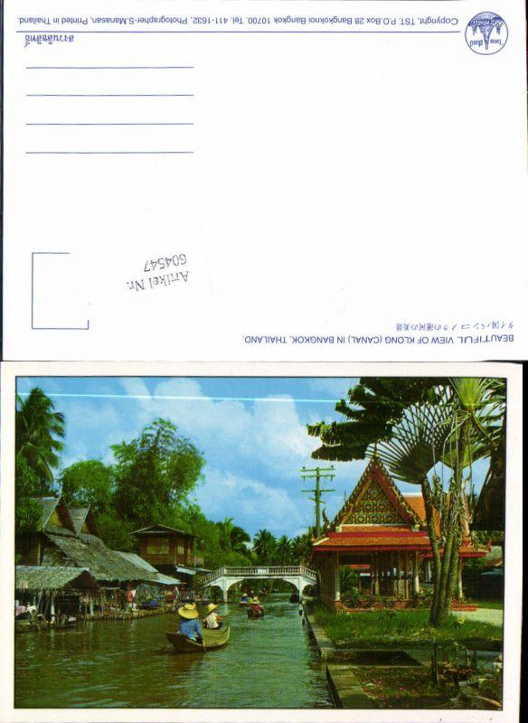 604547,Bangkok Thailand Asia Postcard