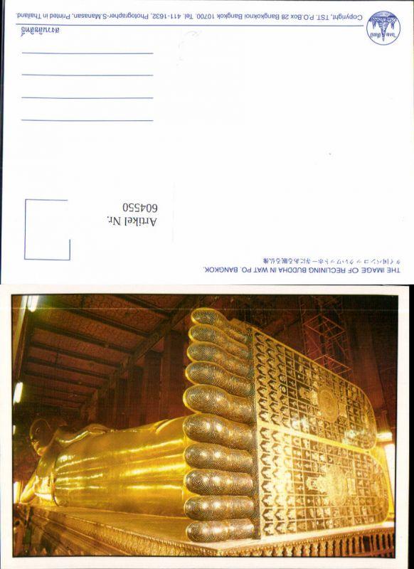 604550,Bangkok Thailand Asia Postcard