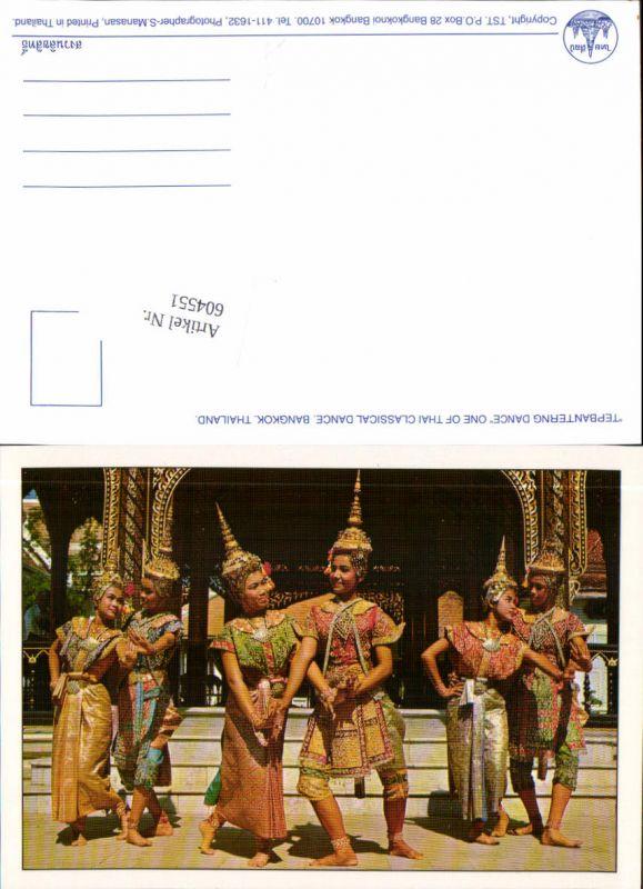 604551,Bangkok Thailand Asia Postcard