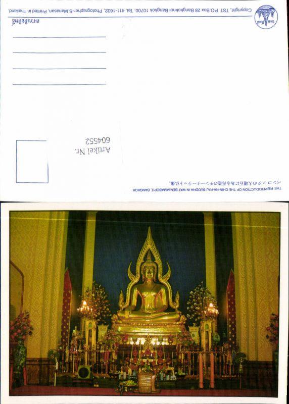 604552,Bangkok Thailand Asia Postcard