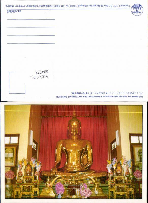 604553,Bangkok Thailand Asia Postcard