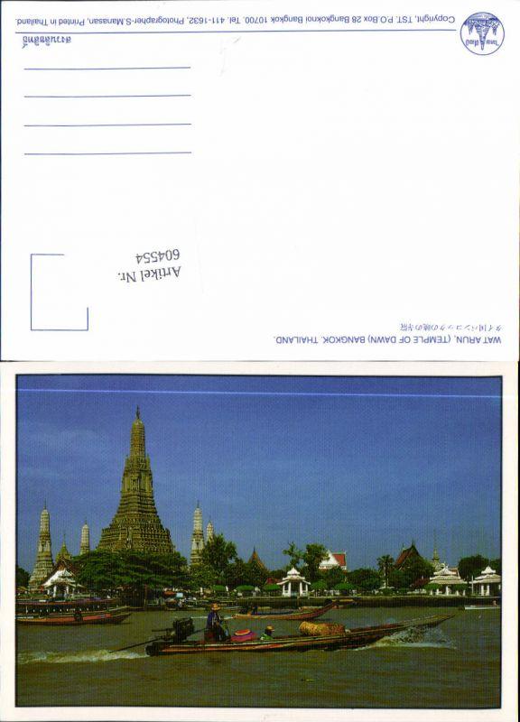 604554,Bangkok Thailand Asia Postcard