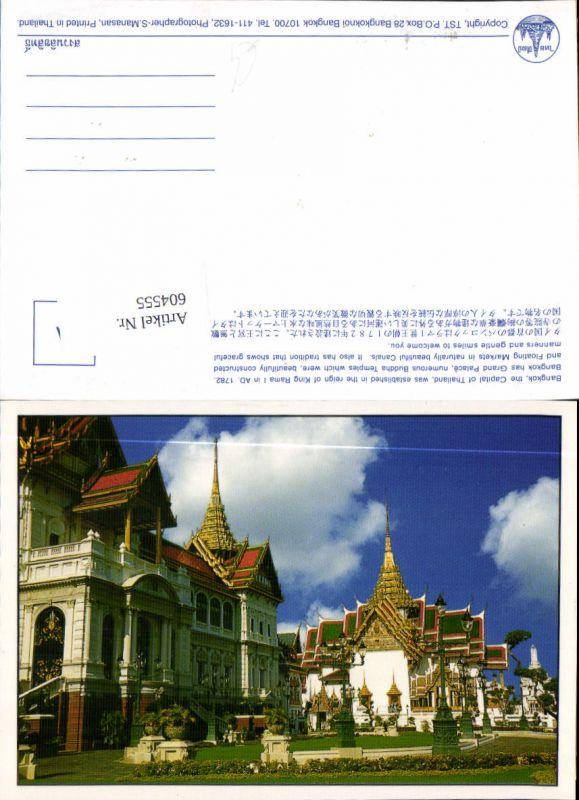 604555,Bangkok Thailand Asia Postcard