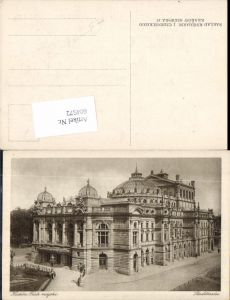 604572,Krakau Krakow Poland Theater