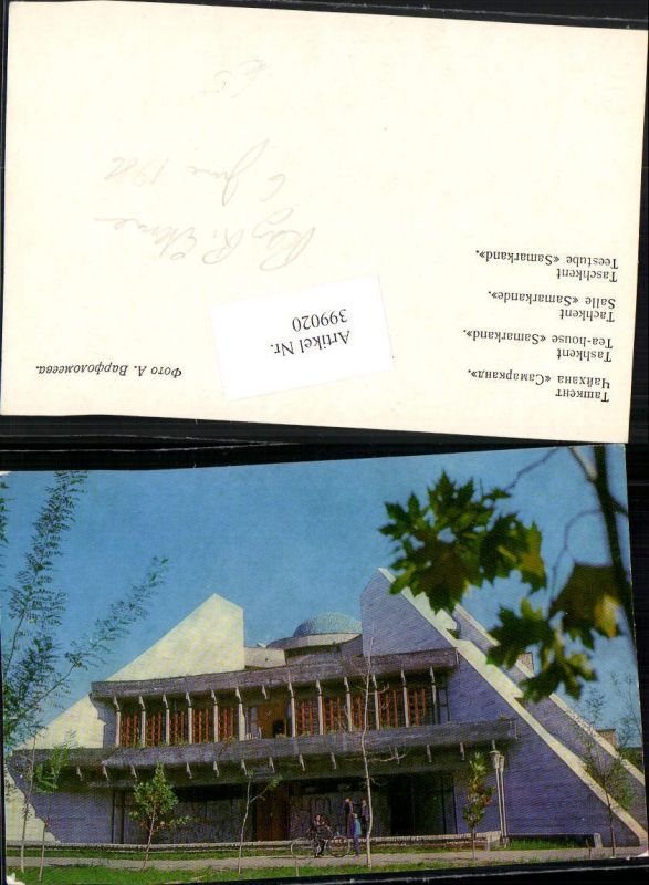 399020,Usbekistan Tachkent Taschkent Teestube Samarkand