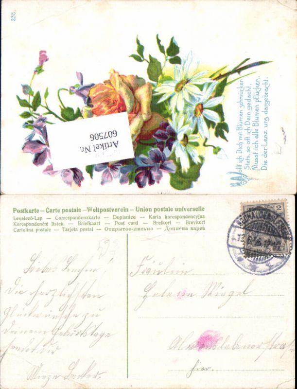 607506,Stempel Neuhaldensleben Haldensleben 1906