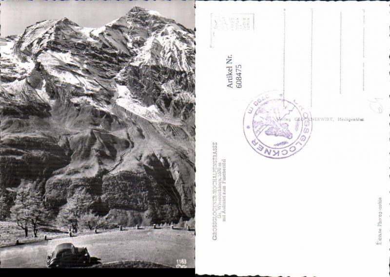 608475,Grossglockner Hochalpenstrasse Heiligenblut PKW Fuschertörl Auffahrt