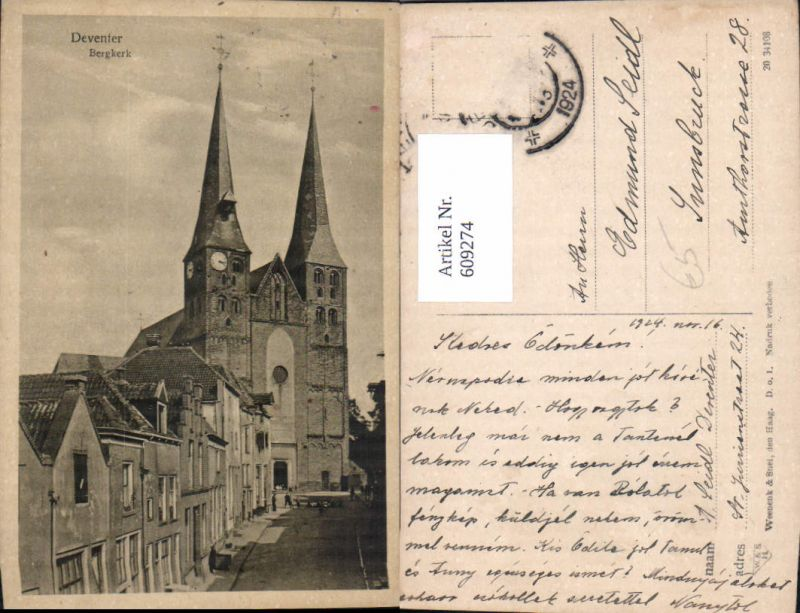 609274,Deventer Bergkerk Kirche Bergkirche Netherlands