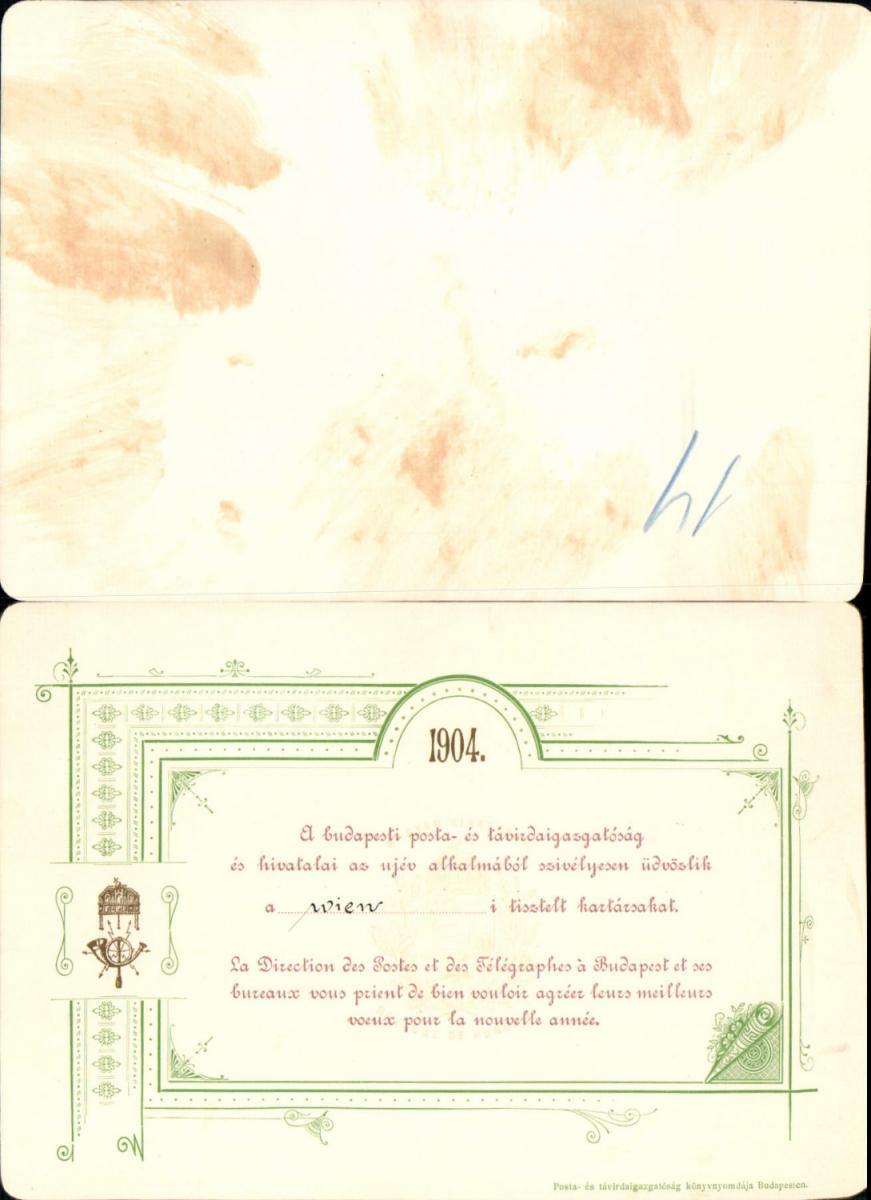 611670,Riesen-AK Telegraphenstation Budapest 1904