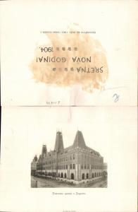 611674,Riesen-AK Zagreb Telegraphenstation Postamt Kroatien Croatien 1904