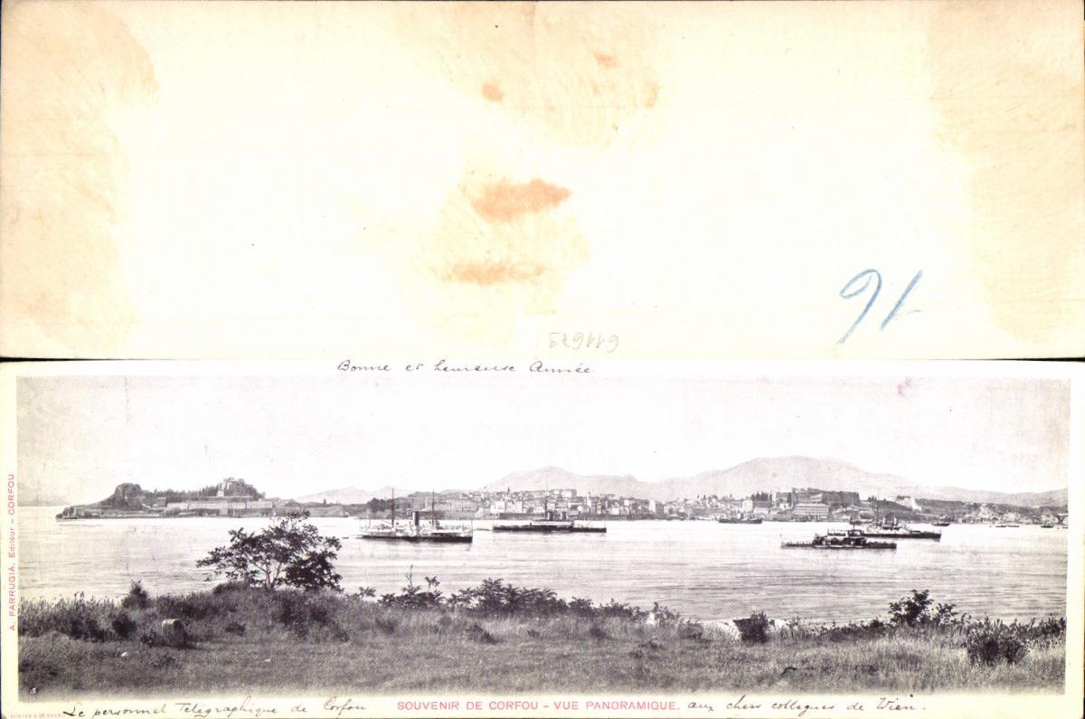 611679,Lang-AK Souvenir de Corfou Korfu 1904