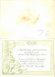 611683,Riesen-AK Lwiw Lwow Lemberg 1904 Telegraphenstation