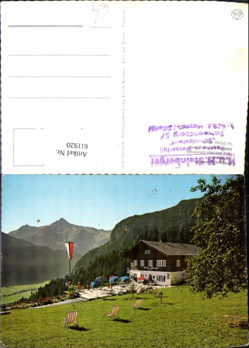 611920,Hippach i. Zillertal Rasthaus Wasserfall