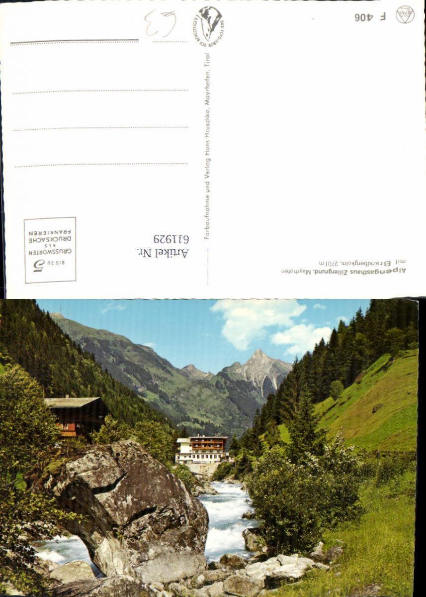 611929,Mayrhofen Zillertal Alpengasthaus Zillergrund m. Brandbergkolm