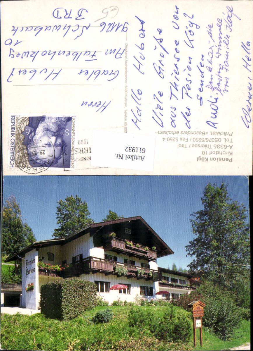 611932,Thiersee Tirol Pension Kögl