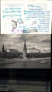 615237,Moscow Moskau Russia Kremlin