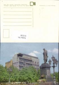 615238,Moscow Moskau Russia