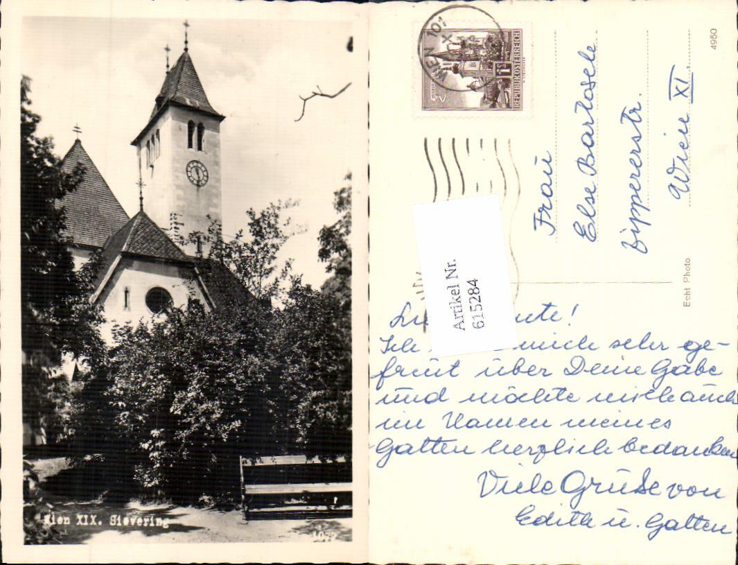 615284,tolle Foto-AK Wien Döbling Sievering Partie Kirche
