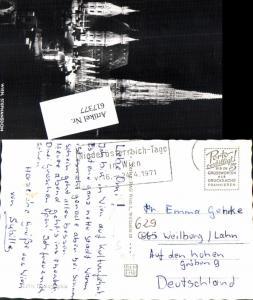 617377,Stempel Niederösterreich Tage in Wien 1971 n. Weilburg a.d. Lahn