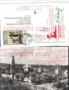 467483,Russia Moskau Teilansicht Turm