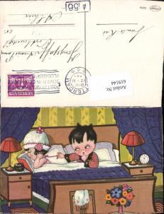 619144,Künstler AK Margret Boriss Lesen Humor Kinder Tischlampe