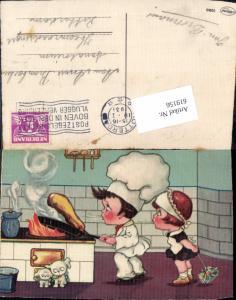 619156,Künstler AK Margret Boriss Bäcker Bäckerei Hunde Ofen Brot